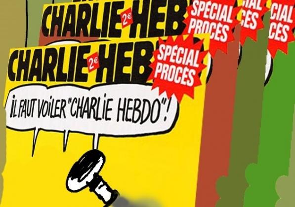 Шарли