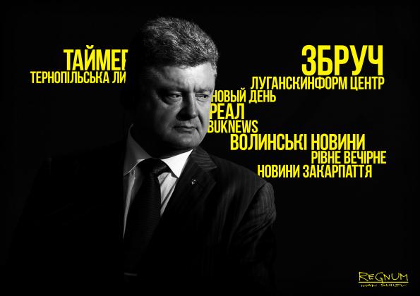 Умань: нож хасида против «украинского патриота»