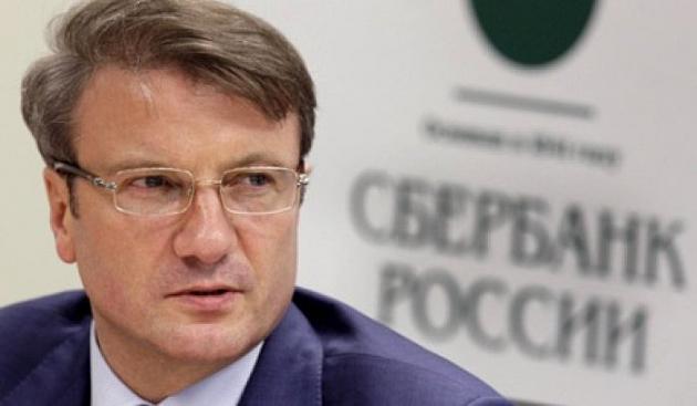После России-дауншифтере Грефу следует уйти в отставку — Левичев