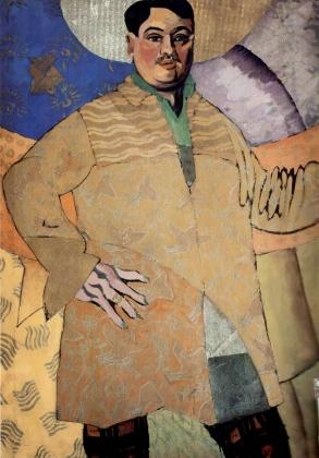 Аристарх Лентулов. Автопортрет. 1915
