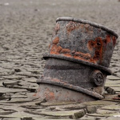 Кризис нефтедобычи