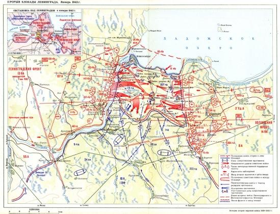 Карта. Январь 1943 прорыв блокады Ленинграда в мосштабе фронтов