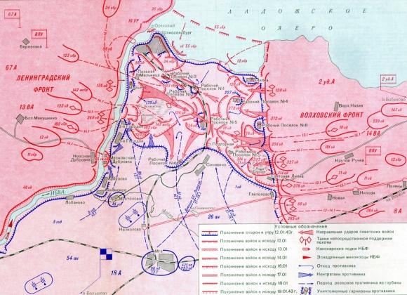 Карта — схема. Январь 1943 прорыв блокады Ленинграда по дням