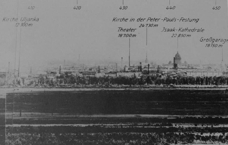 Сьемка Ленинграда через стереотрубу.  Наблюдения немецких артиллеристов, стоявших в районе Красного Села