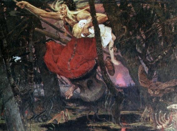 Виктор Васнецов. «Баба Яга». 1917
