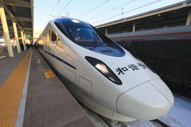 От Пекина до Лондона: Китай строит железную дорогу через Ближний Восток