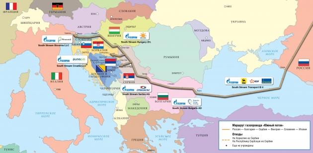 Маршрут газопровода «Южный поток»