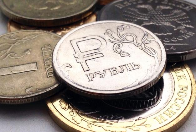 «У рубля нет дна»