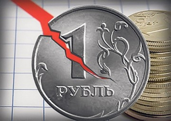 Хроники девальвации: как падал рубль