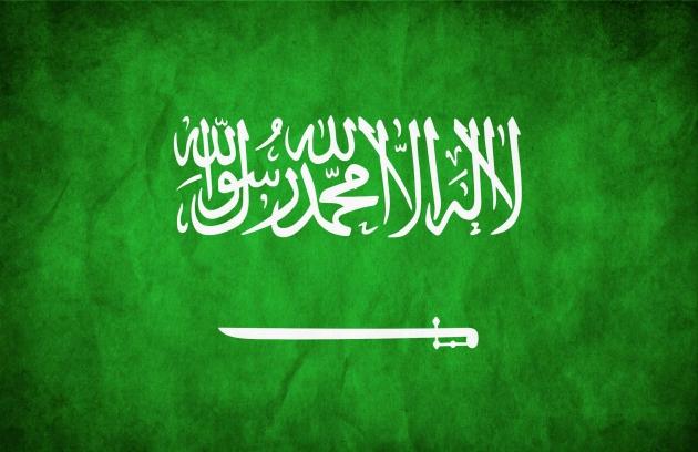 Флаг Саудовской Аравии