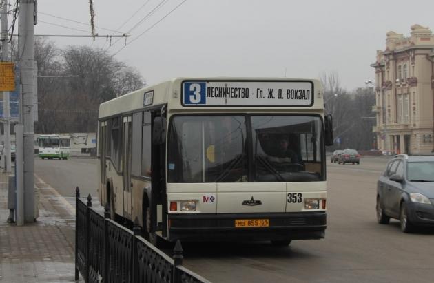 В Ростове-на-Дону из-за гриппа будут дезинфицировать общественный транспорт