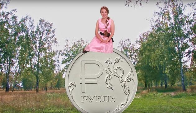 """""""Хочу за долар рубль""""! Фанатка Путіна зняла новий кліп про любов до рубля"""