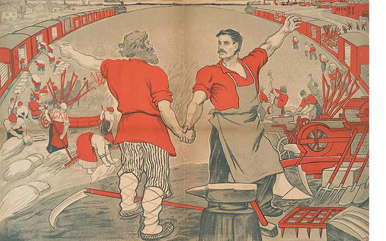 Советский плакат. «Неразрывный союз рабочих и крестьян», неизвестный художник, 1920 г