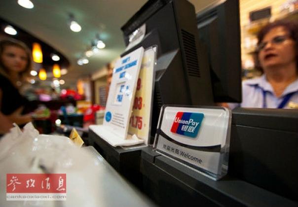 Расстрел в Новой Зеландии Pinterest: В Новой Зеландии заработала китайская платежная система