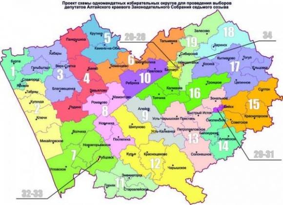 скачать карту политическую - фото 9