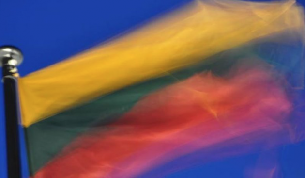 Размытый литовский флаг