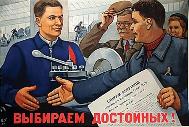 Потерянные голоса: чем грозит новая система выборов Петербургу