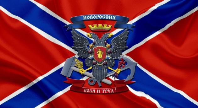 Франция: санкции отменят, Украине придется договариваться с Новороссией