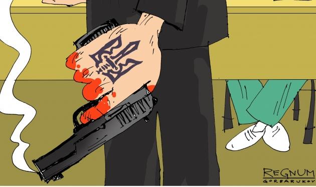 Морейра: Националисты воспользовались слабостью госинститутов Украины