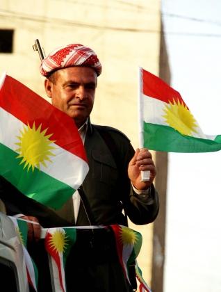 Курды
