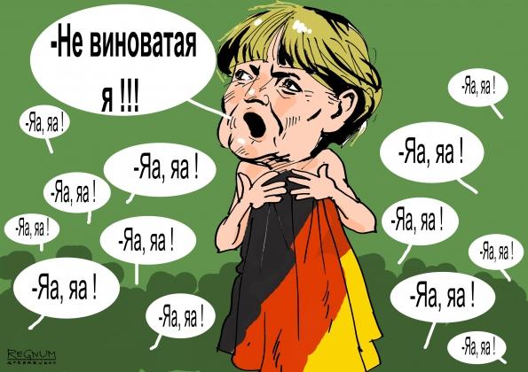 Германия поделится с Украиной последним. Впереди — опыт победы мультикультурализма