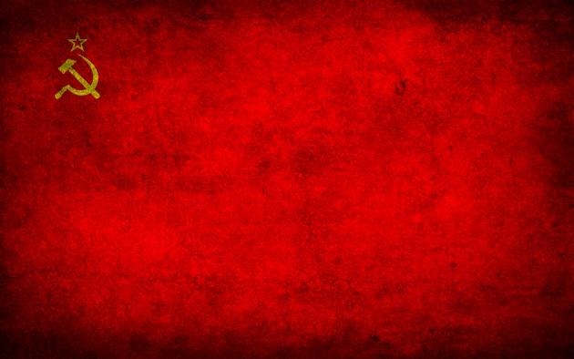 Красный флаг СССР