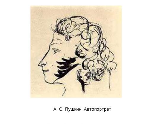 Наш Пушкин: прощение идет впереди покаяния