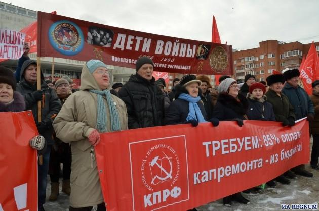 Ярославские коммунисты продолжают протестовать