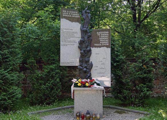 Памятник жертвам Волынской резни в Кракове