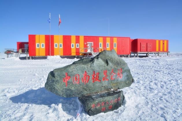 Китай продолжит изучение Антарктиды