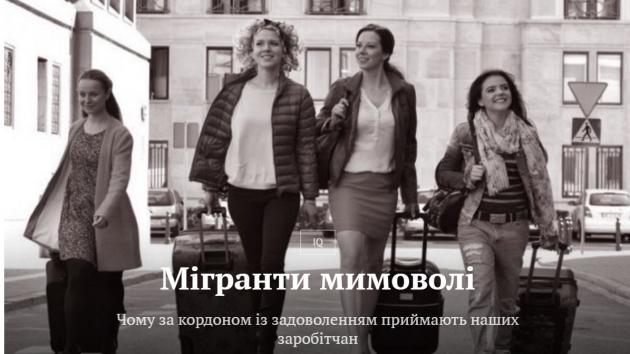 Украинские девушки развлекают польских немолодых панов