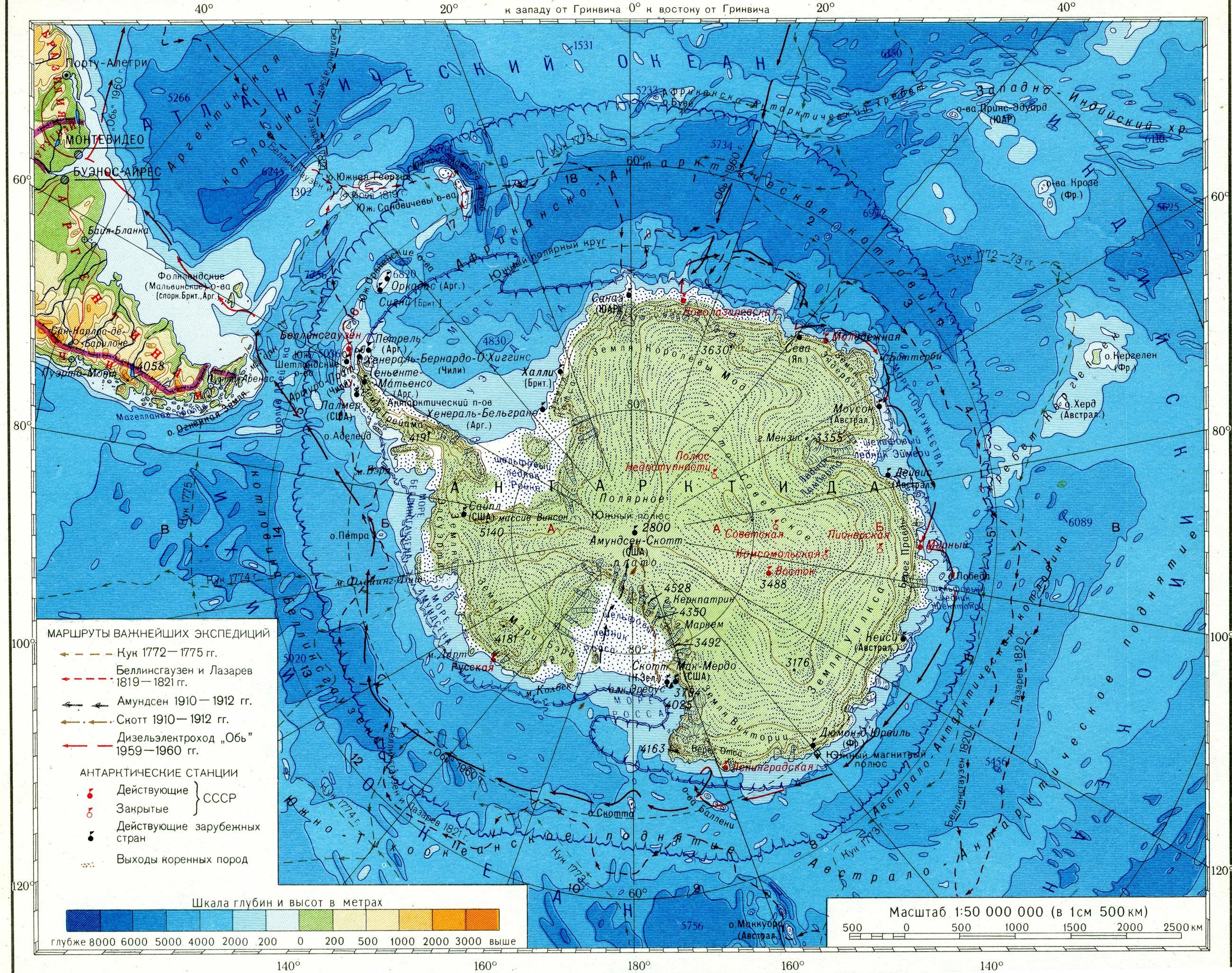 того, физическая карта антарктиды фото менталитетов, языковой