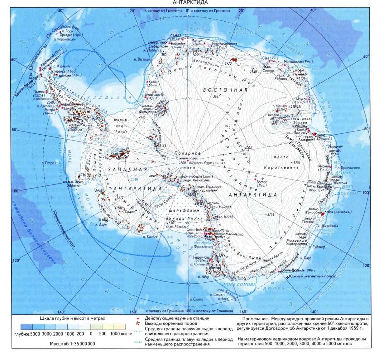 хорошо физическая карта антарктиды фото дымогенератора для бытового