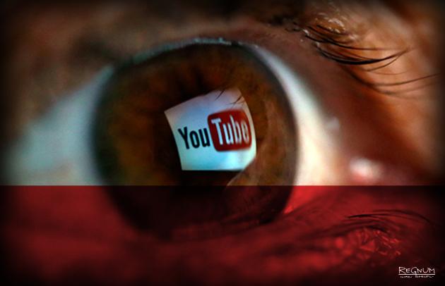Всевидящий глаз YouTube: иллюзия свободы и реальность политической цензуры