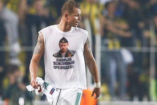 «Локомотиву» могут грозить санкции УЕФА из-за футболки с Путиным в Стамбуле