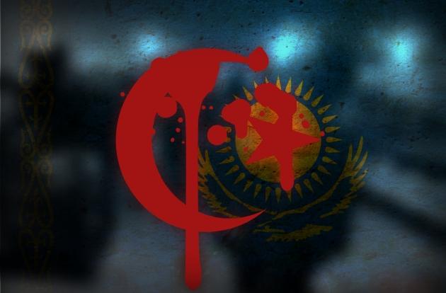 На юге Казахстана начались массовые беспорядки - ИА REGNUM