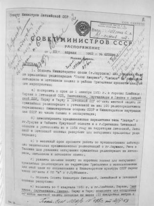 Распоряжение Кабинета Министров СССР об организации мероприятий защиты против враждебных передач. 23 апреля 1953 года