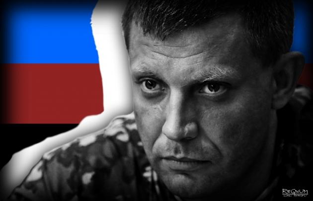 «Это были три дня ада»: Александр Захарченко об освобождении Дебальцево