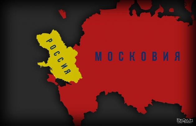 В Киеве поняли, что имя «Украина» опорочено и пора от него избавляться