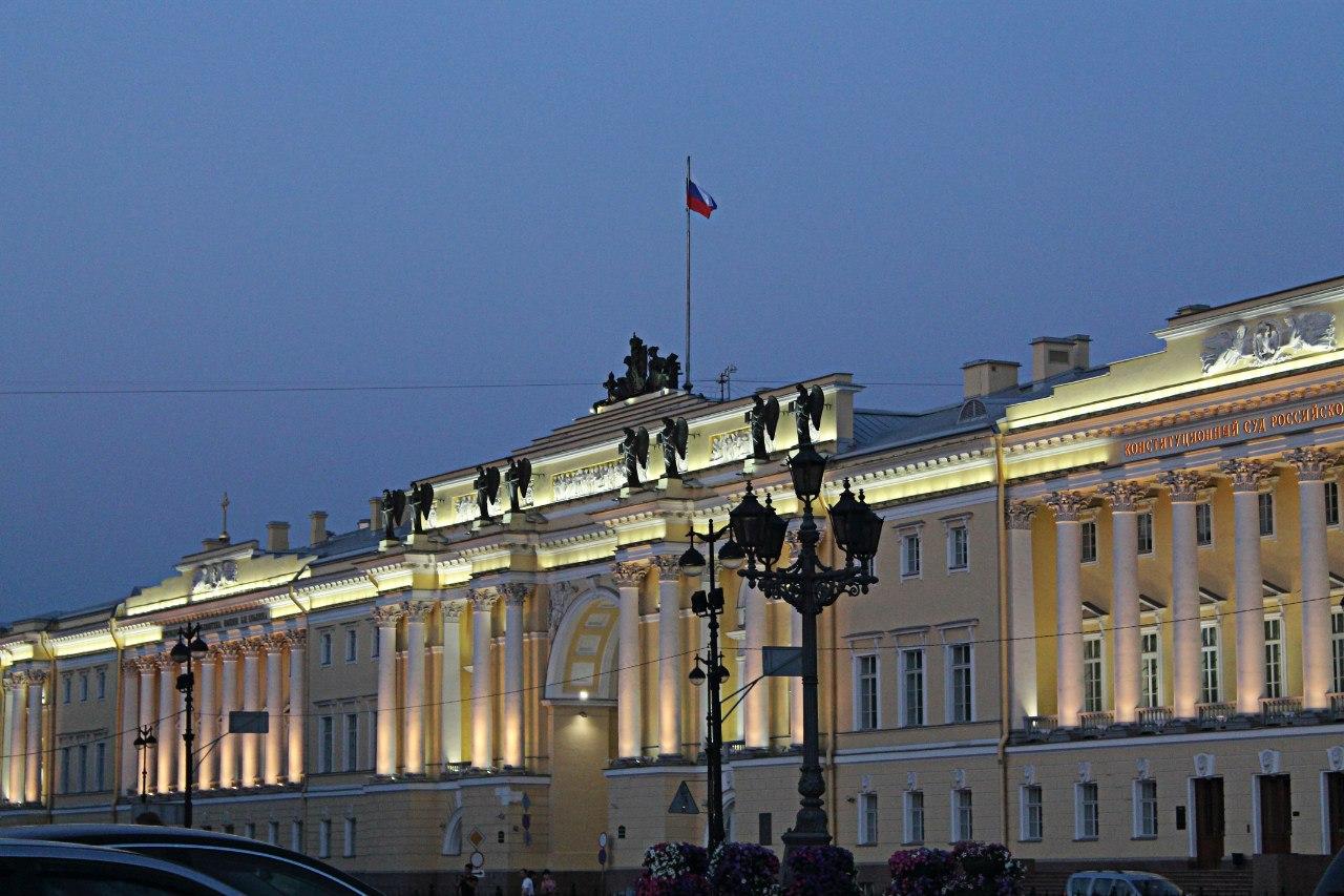 Конституционный1 суд РФ
