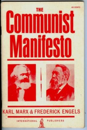 Обложка «Манифеста коммунистической партии»