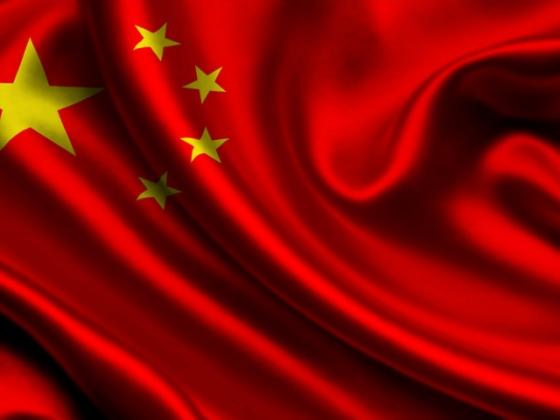 Валютная политика Китая: запретить нельзя разрешить