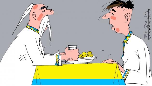 Опрос: Более 70% жителей Украины не одобряют политику Порошенко