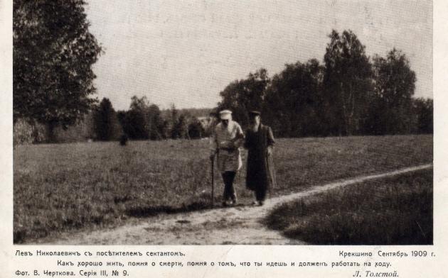 Лев Николаевич Толстой с посетителем сектантом. Крекшино. Сентябрь 1909