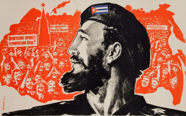 Братский привет героической кубе! Плакат. 1960-е