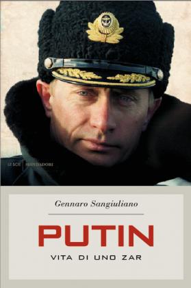 Обложка книги о Владимире Путине