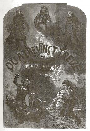 Обложка первого издания романа «Девяносто третий год» Виктора Гюго. 1874