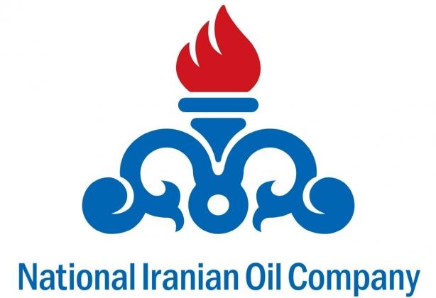 Логотип Национальной иранской нефтяной компании
