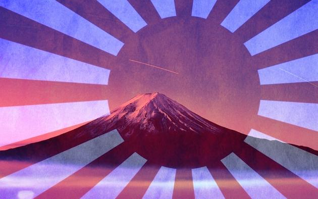 В Японии проснулся вулкан Ио