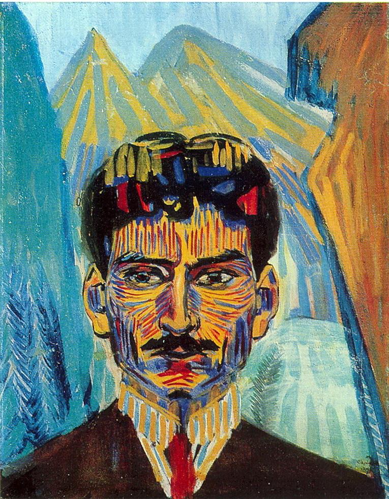 Мартирос Сарьян. Автопортрет. К., т. 68х53 МС. 1909